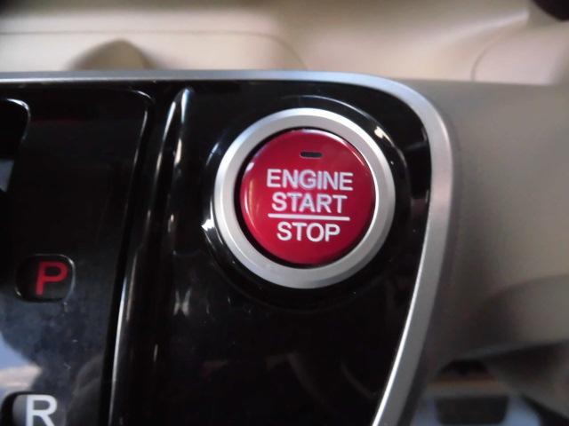 G・Lパッケージ 4WD 左パワスラ CVT ETC(22枚目)