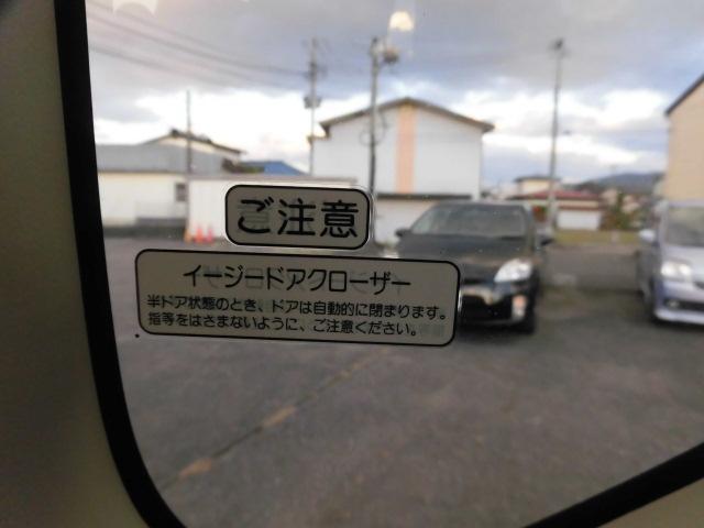 G・Lパッケージ 4WD 左パワスラ CVT ETC(37枚目)