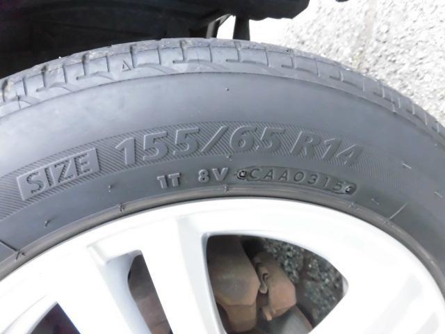 ★スタットレスタイヤ、ノーマルタイヤ共にお手頃価格で販売しております。タイヤのプロにご相談下さい。