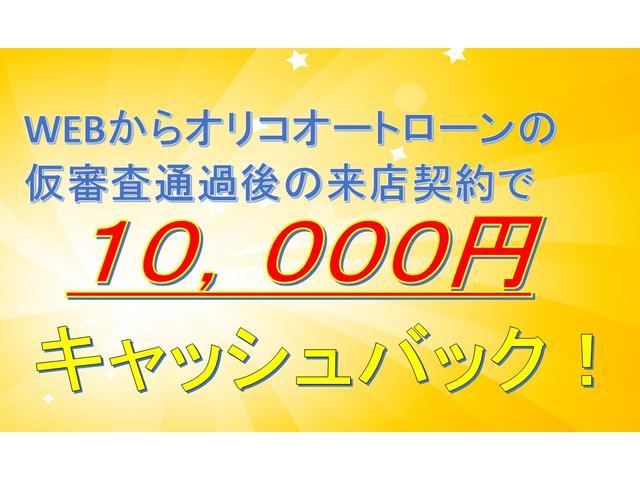 Gプッシュスタート ナビTV Bカメラ ステアリングスイッチ(4枚目)