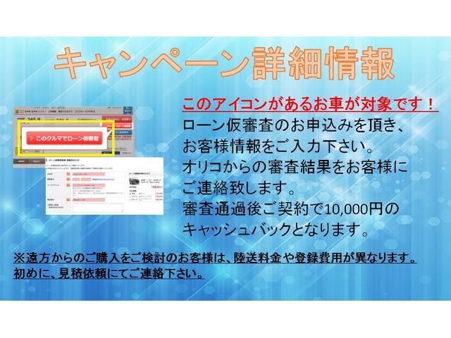 Gプッシュスタート ナビTV Bカメラ ステアリングスイッチ(5枚目)
