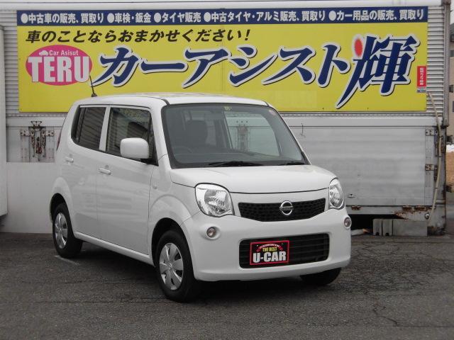 S FOUR 4WD シートヒーター ETC(35枚目)