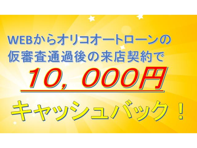 S トヨタ純正ナビTV Pスタート 15インチAW エンスタ(2枚目)