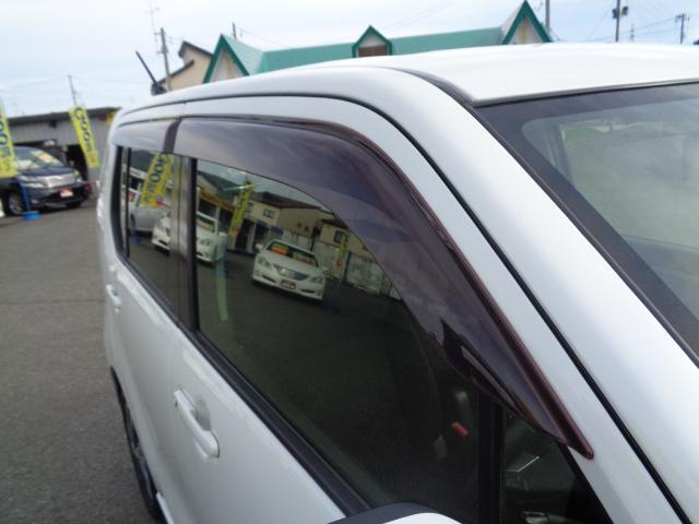 「マツダ」「フレアカスタムスタイル」「コンパクトカー」「岩手県」の中古車44