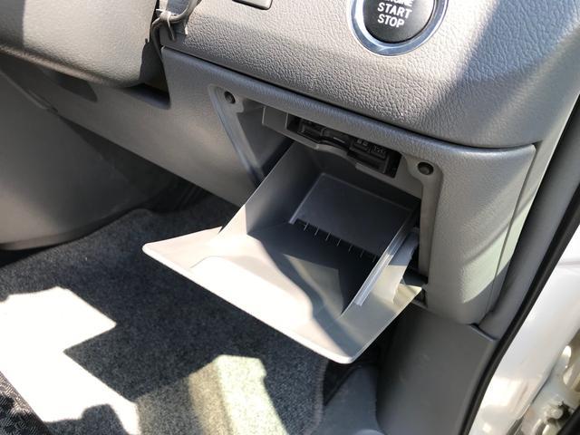 S 4WD ワンオーナー 左側パワースライドドア バックカメラ HIDライト(48枚目)