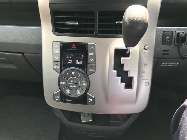 S 4WD ワンオーナー 左側パワースライドドア バックカメラ HIDライト(56枚目)