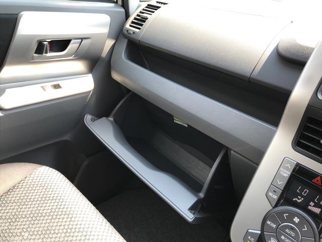 S 4WD ワンオーナー 左側パワースライドドア バックカメラ HIDライト(61枚目)