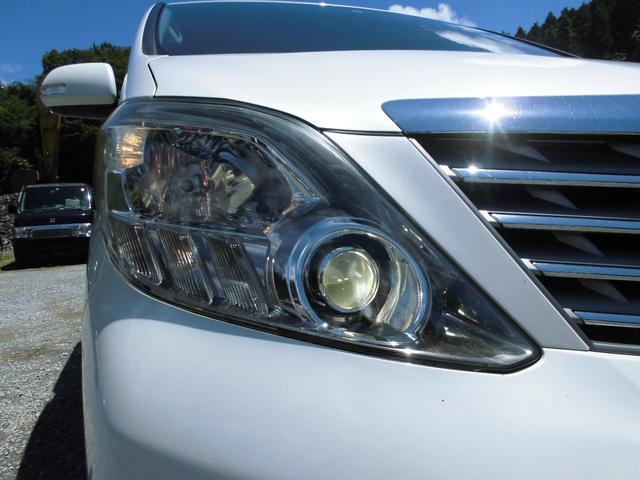 350S プライムセレクション 4WD メーカー純正HDDナビ&フルセグテレビ 後席純正フリップダウンモニター バックカメラ トヨタプレミアムサウンドシステム 7人乗りキャプテンシート 両側パワースライドドア HIDヘッドライト(21枚目)