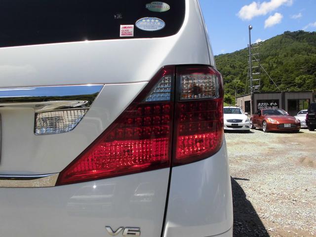 350S プライムセレクション 4WD メーカー純正HDDナビ&フルセグテレビ 後席純正フリップダウンモニター バックカメラ トヨタプレミアムサウンドシステム 7人乗りキャプテンシート 両側パワースライドドア HIDヘッドライト(26枚目)