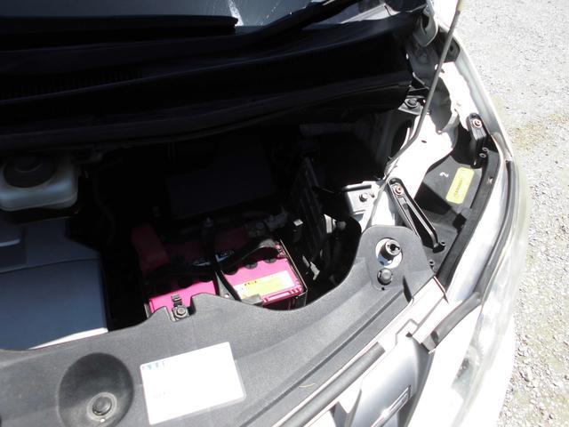350S プライムセレクション 4WD メーカー純正HDDナビ&フルセグテレビ 後席純正フリップダウンモニター バックカメラ トヨタプレミアムサウンドシステム 7人乗りキャプテンシート 両側パワースライドドア HIDヘッドライト(33枚目)