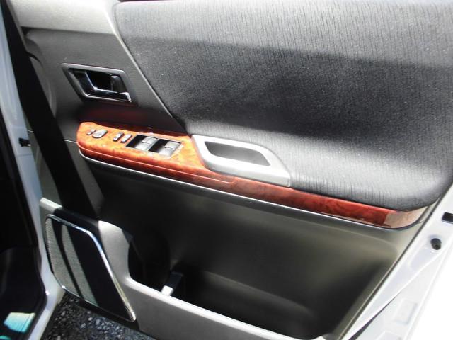 350S プライムセレクション 4WD メーカー純正HDDナビ&フルセグテレビ 後席純正フリップダウンモニター バックカメラ トヨタプレミアムサウンドシステム 7人乗りキャプテンシート 両側パワースライドドア HIDヘッドライト(36枚目)