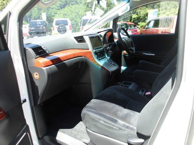 350S プライムセレクション 4WD メーカー純正HDDナビ&フルセグテレビ 後席純正フリップダウンモニター バックカメラ トヨタプレミアムサウンドシステム 7人乗りキャプテンシート 両側パワースライドドア HIDヘッドライト(42枚目)