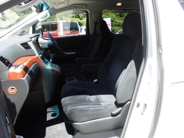350S プライムセレクション 4WD メーカー純正HDDナビ&フルセグテレビ 後席純正フリップダウンモニター バックカメラ トヨタプレミアムサウンドシステム 7人乗りキャプテンシート 両側パワースライドドア HIDヘッドライト(45枚目)