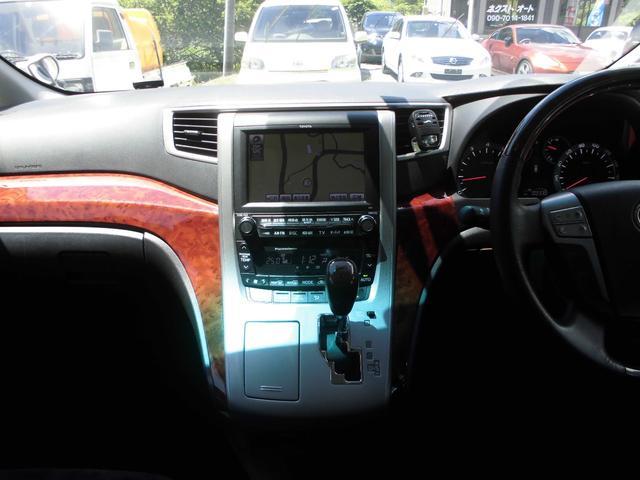 350S プライムセレクション 4WD メーカー純正HDDナビ&フルセグテレビ 後席純正フリップダウンモニター バックカメラ トヨタプレミアムサウンドシステム 7人乗りキャプテンシート 両側パワースライドドア HIDヘッドライト(60枚目)