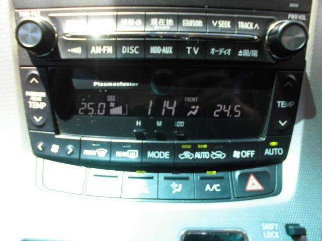 350S プライムセレクション 4WD メーカー純正HDDナビ&フルセグテレビ 後席純正フリップダウンモニター バックカメラ トヨタプレミアムサウンドシステム 7人乗りキャプテンシート 両側パワースライドドア HIDヘッドライト(72枚目)