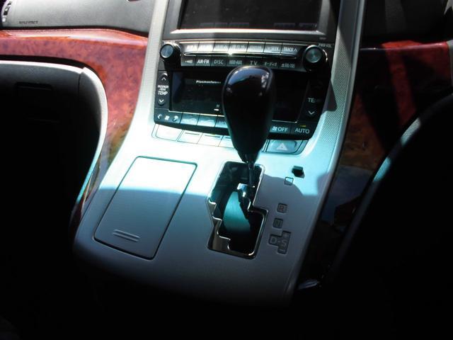 350S プライムセレクション 4WD メーカー純正HDDナビ&フルセグテレビ 後席純正フリップダウンモニター バックカメラ トヨタプレミアムサウンドシステム 7人乗りキャプテンシート 両側パワースライドドア HIDヘッドライト(73枚目)