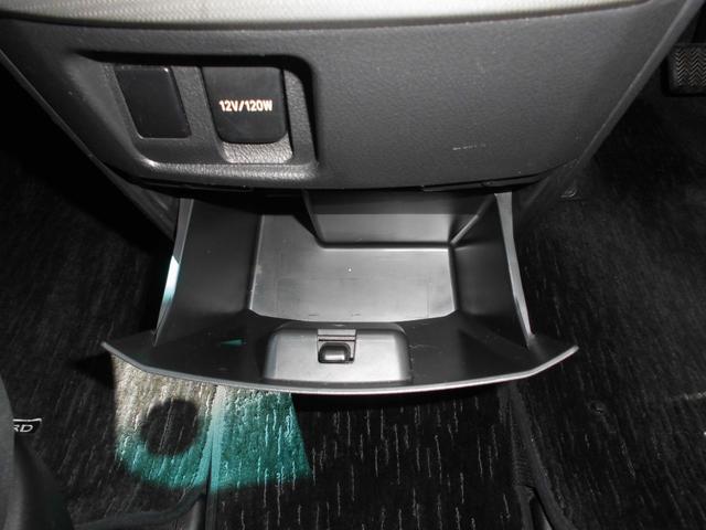 350S プライムセレクション 4WD メーカー純正HDDナビ&フルセグテレビ 後席純正フリップダウンモニター バックカメラ トヨタプレミアムサウンドシステム 7人乗りキャプテンシート 両側パワースライドドア HIDヘッドライト(74枚目)
