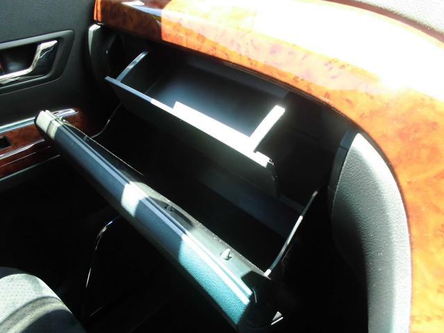 350S プライムセレクション 4WD メーカー純正HDDナビ&フルセグテレビ 後席純正フリップダウンモニター バックカメラ トヨタプレミアムサウンドシステム 7人乗りキャプテンシート 両側パワースライドドア HIDヘッドライト(75枚目)