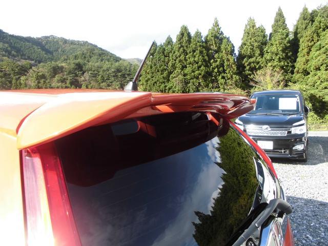 スポーティーモデルのフィットRS!希少イメージカラーのサンセットオレンジII!走りも楽しめて経済的にもうれしいお車です!上級グレードで豪華装備多数付いてます!高年式・低走行でお勧めです!修復歴無し!