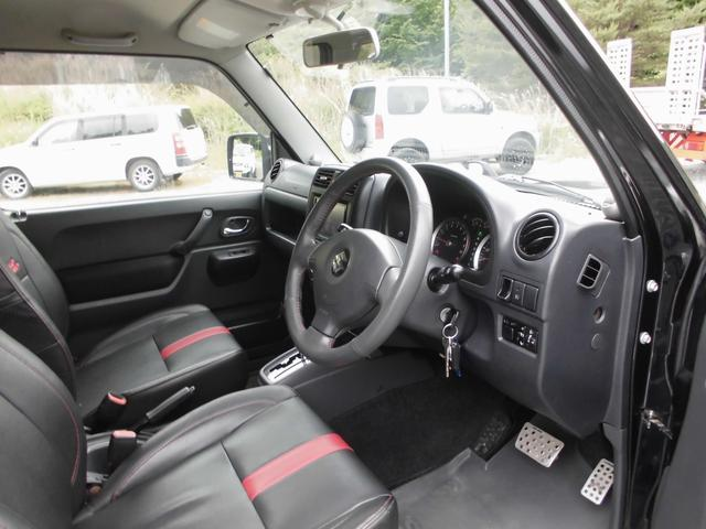 ワイルドウインド 4WDターボ リフトアップ 社外アルミ 前後社外カーボン調バンパー 社外マフラー 社外HDDナビ&フルセグテレビ&DVD&Bluetooth 専用レザーシート シートヒーター ルーフレール(38枚目)