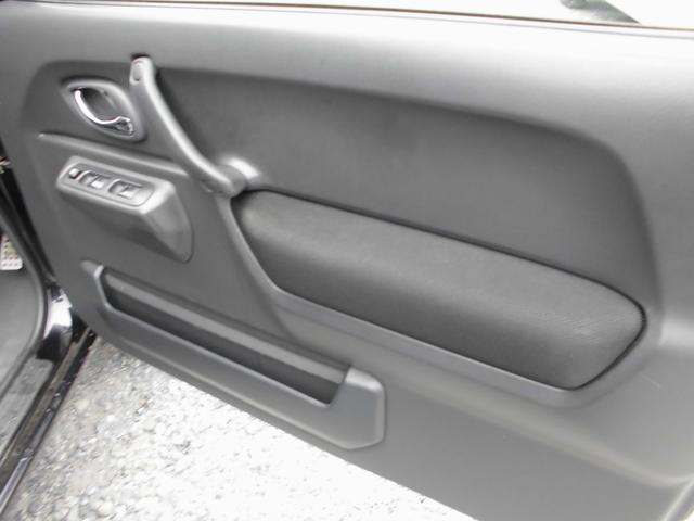 ワイルドウインド 4WDターボ リフトアップ 社外アルミ 前後社外カーボン調バンパー 社外マフラー 社外HDDナビ&フルセグテレビ&DVD&Bluetooth 専用レザーシート シートヒーター ルーフレール(40枚目)