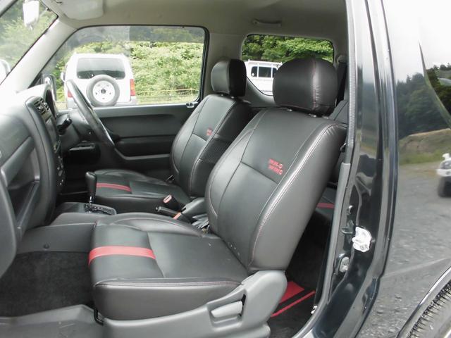 ワイルドウインド 4WDターボ リフトアップ 社外アルミ 前後社外カーボン調バンパー 社外マフラー 社外HDDナビ&フルセグテレビ&DVD&Bluetooth 専用レザーシート シートヒーター ルーフレール(47枚目)