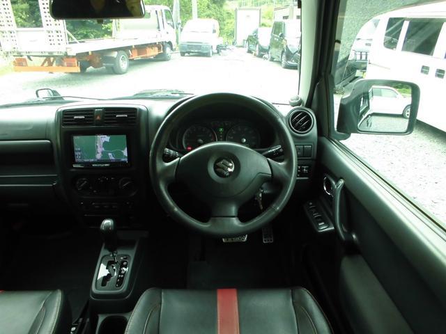 ワイルドウインド 4WDターボ リフトアップ 社外アルミ 前後社外カーボン調バンパー 社外マフラー 社外HDDナビ&フルセグテレビ&DVD&Bluetooth 専用レザーシート シートヒーター ルーフレール(61枚目)