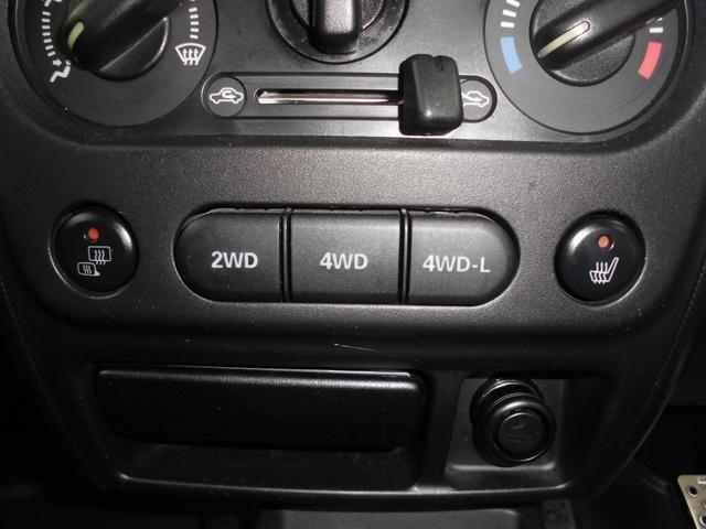ワイルドウインド 4WDターボ リフトアップ 社外アルミ 前後社外カーボン調バンパー 社外マフラー 社外HDDナビ&フルセグテレビ&DVD&Bluetooth 専用レザーシート シートヒーター ルーフレール(69枚目)