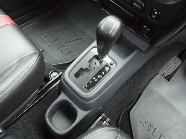 ワイルドウインド 4WDターボ リフトアップ 社外アルミ 前後社外カーボン調バンパー 社外マフラー 社外HDDナビ&フルセグテレビ&DVD&Bluetooth 専用レザーシート シートヒーター ルーフレール(70枚目)