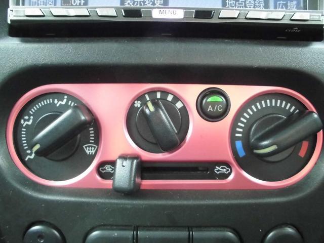 XC 4WDインタークーラーターボ 社外HDDナビ&DVD リフトアップ 社外16インチアルミ 前後社外バンパー 社外グリル 社外マフラー 社外LEDテールランプ フォグランプ マニュアル5速 ルーフレール(65枚目)