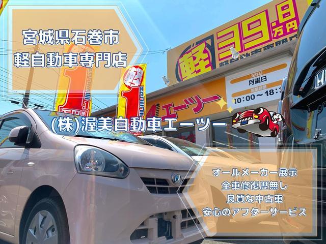 Custom G 社外ナビ オートエアコン スマートキー(21枚目)