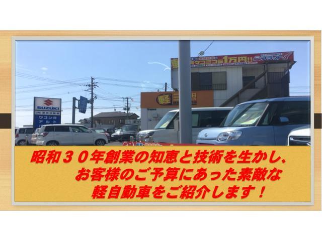 G プッシュスタート スマートキー ベンチシート 盗難防止S(2枚目)