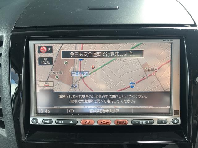 G ナビ TV AC スマートキー バックカメラ  CVT(16枚目)