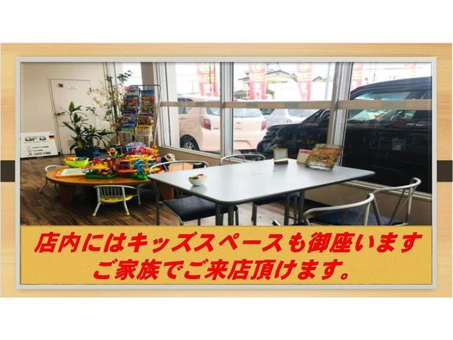 店内ではキッズスペースも御座います。小さなお子様とご一緒に、ご家族でお気軽にご来店下さい。新聞や雑誌等も御座いますので、のんびりとお寛ぎ下さい。