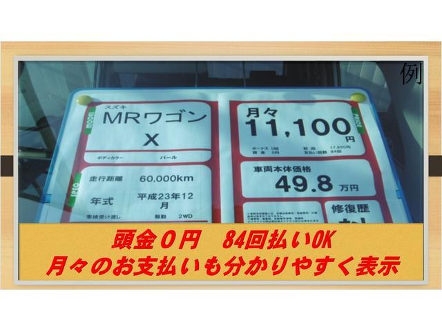 X スマートキー HID 盗難防止システム CD CVT(17枚目)