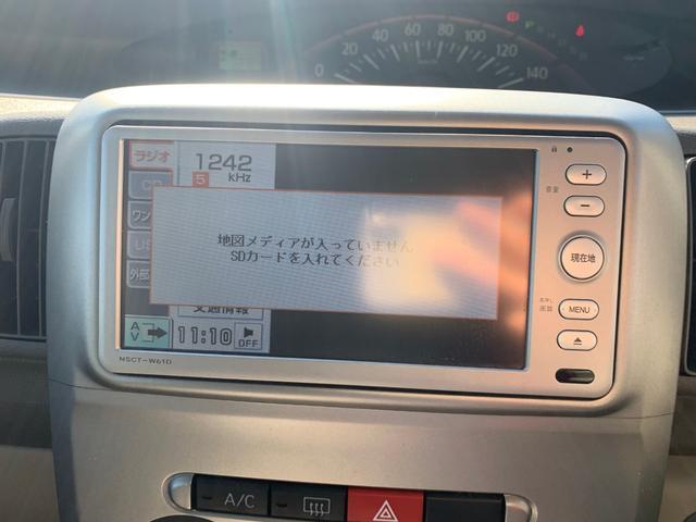 「ダイハツ」「タント」「コンパクトカー」「宮城県」の中古車9
