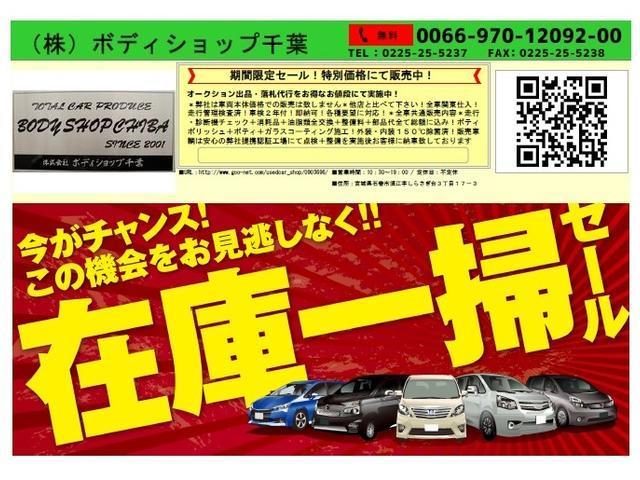 G・キーレス・タイヤ新品・整備済・3営業日納車・車検2年取込(4枚目)