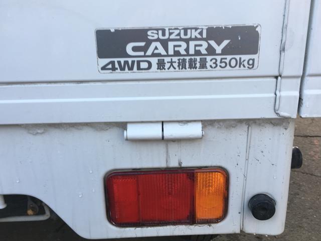 スズキ キャリイトラック KCエアコンパワステ 4WD ワンオーナー 禁煙 荷台マット