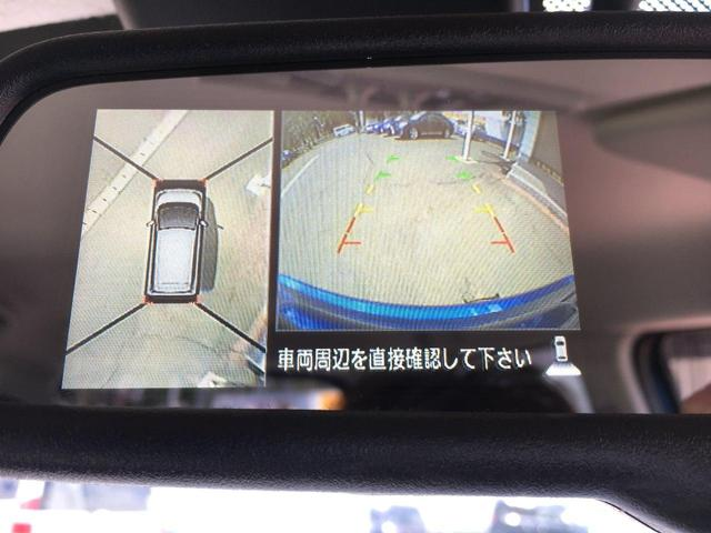 日産 デイズ ハイウェイスター X 4WD アラウンドビューモニター