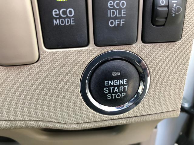 Lリミテッド 4WD エンスタ 純正オーディオ 1オーナー(4枚目)
