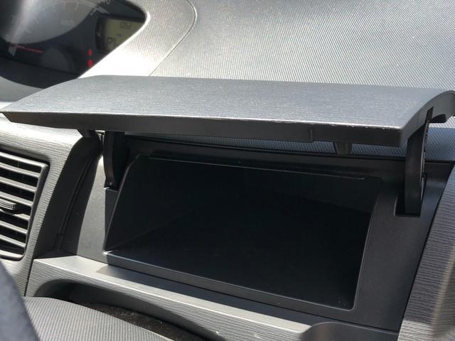 Lリミテッド 4WD エンスタ 純正オーディオ 1オーナー(20枚目)