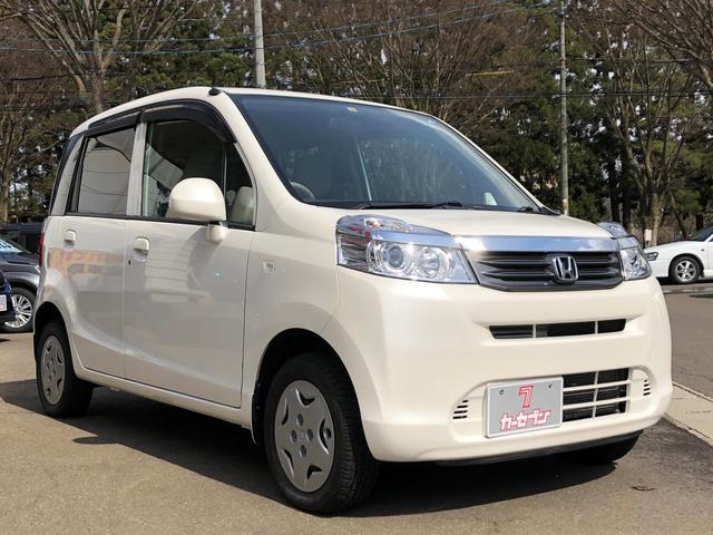 「ホンダ」「ライフ」「コンパクトカー」「秋田県」の中古車10