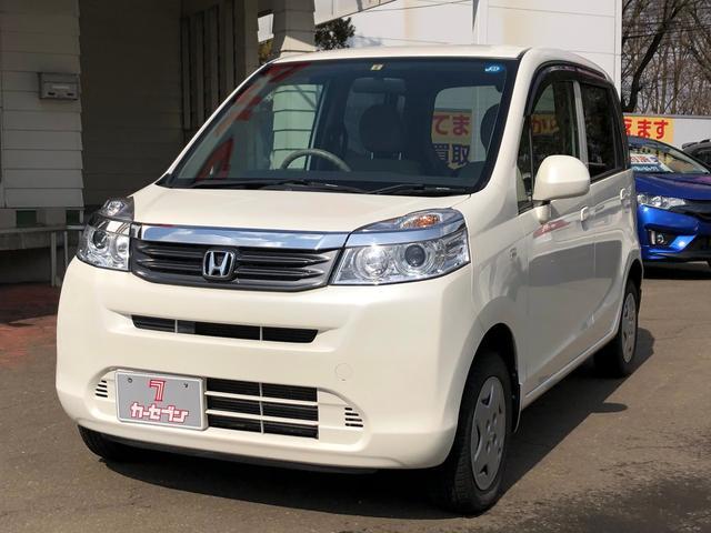 「ホンダ」「ライフ」「コンパクトカー」「秋田県」の中古車11