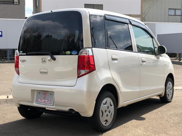 「ホンダ」「ライフ」「コンパクトカー」「秋田県」の中古車29