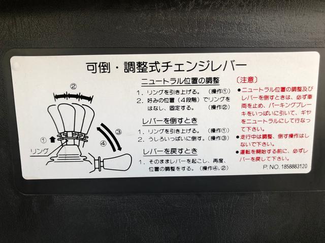 「その他」「フォワード」「トラック」「秋田県」の中古車26