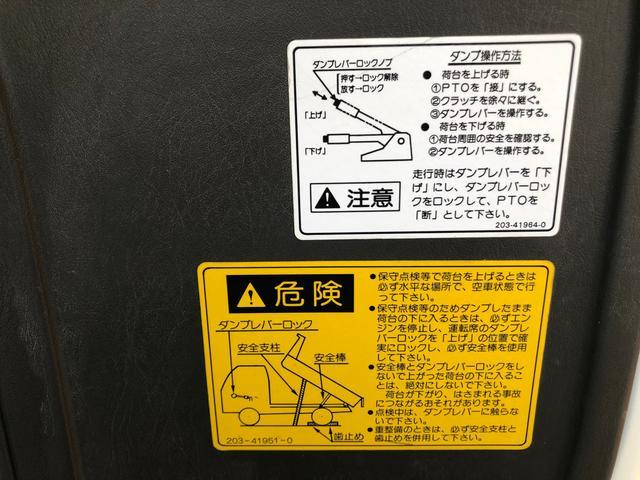 「その他」「フォワード」「トラック」「秋田県」の中古車27