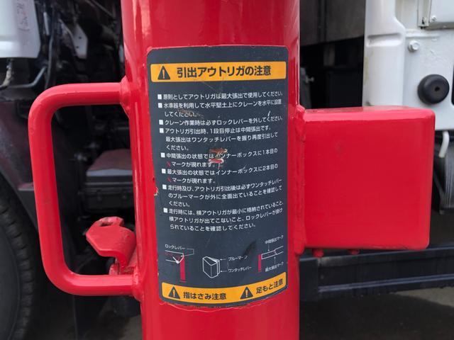 「その他」「エルフトラック」「トラック」「秋田県」の中古車26