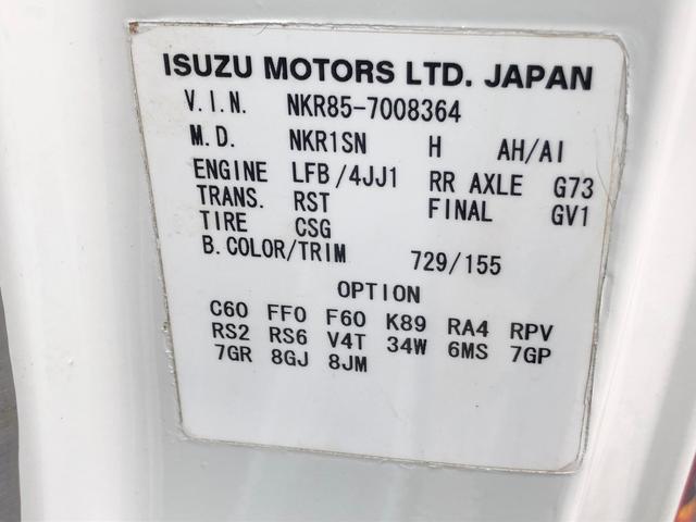 「その他」「エルフトラック」「トラック」「秋田県」の中古車74