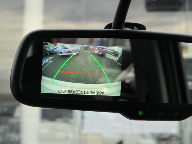 日産 デイズ ハイウェイスター X 4WD 純正SDナビ バックカメラ