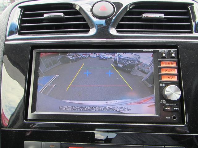 ハイウェイスター 4WD LEDライト ナビ 衝突軽減装置(5枚目)